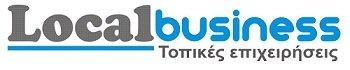 Localbusiness Τοπικές Επιχειρήσεις
