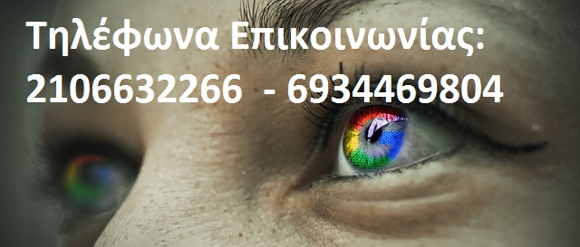 LOCAL BUSINESS DIRECTORY GREECE