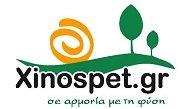 xinospet κατάστημα pet shop