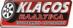 Κλαγκος Παιανια εμπόριο Ελαστικών Βουλκανιζατέρ ηλεκτρονική ευθυγράμμιση