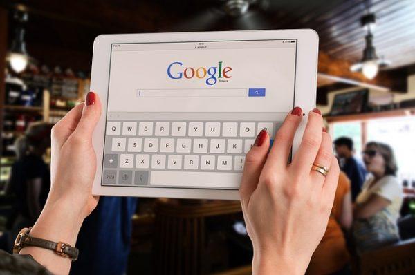 Αναζητήσεις ιστοσελίδας